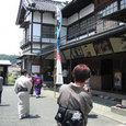 21_uchikoza