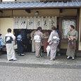 43_uchiko9