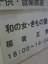 1013_010